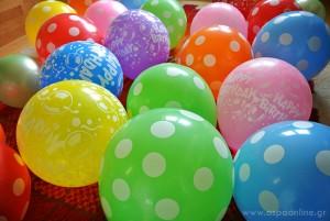balonia-domatio