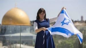 σημαια ισραηλ