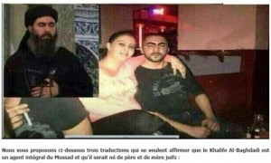 isis_jewish_leader_abu_bakr_al_baghdadi_realname_simon_elliot_aka_elliot_shimon