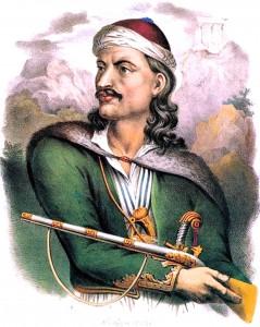 Οδυσσέας Ανδρούτσος