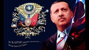 ΡΤΕ Οθωμανική Αυτοκρατορία