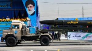 Ιράν Πυρηνικά Φωτο