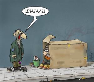 arkas-spatlos-1