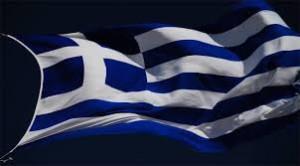 ελληνσημαια