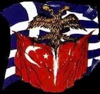 σημαια ελλαδος σκιζει τουρκικη
